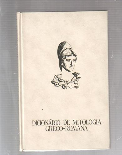 coleção completa mitologia abril + dicionário greco romano