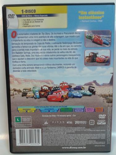 dvd carros - disney pixar